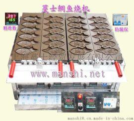 鲷鱼烧机 鱼型烧设备