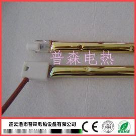卤素红外线石英黄金灯管