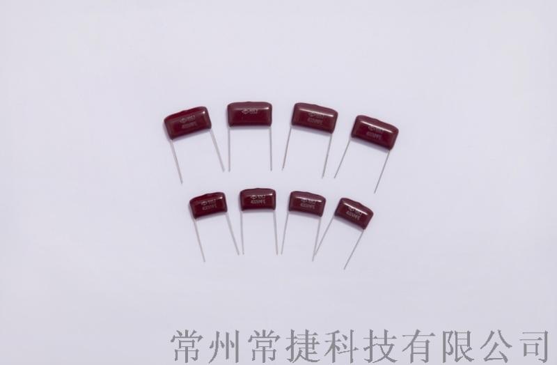 电容,金属化膜电容器