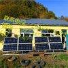 光伏板100w多晶太阳能电池板多晶硅太阳能发电板光伏电池组件发电