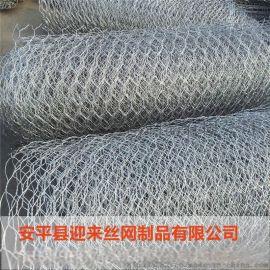 镀锌石笼网,石笼格宾网,包塑石笼网