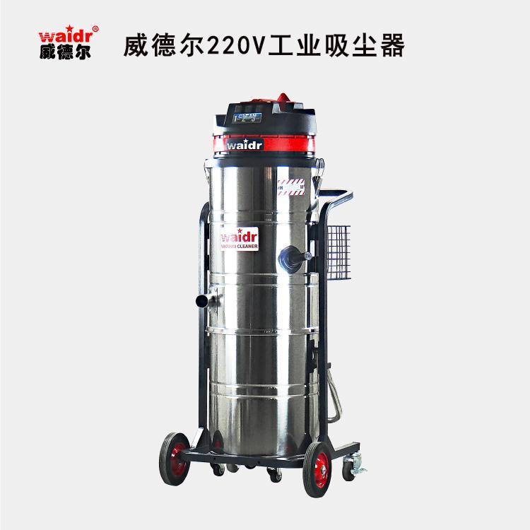 WX-3610大功率工業吸塵器100L大容量塵集桶不鏽鋼材質