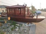 山東聊城畫舫船廠家供應木船 景區旅遊船傳統中式觀光船 各類大小防腐木質船