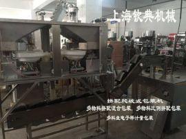 组合配方茶包装机 八宝茶包装机厂家