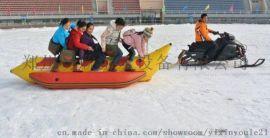 冰上趣味运动器材亲子互动游乐设备户外拓展道具香蕉船