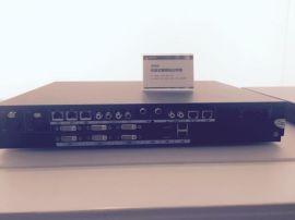 科达H900终端,全国上门安装调试