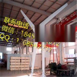 河北晟成厂家直销1000w小型家用风力发电机