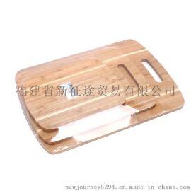 竹制侧压手提菜板/砧板 竹制品 竹工艺品