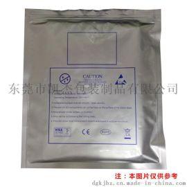 定制ESD 防静电屏蔽袋 防静电自封袋 静电袋 电子元件屏蔽袋,LED灯条包装袋