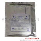 定制ESD 防靜電遮罩袋 防靜電自封袋 靜電袋 電子元件遮罩袋,LED燈條包裝袋