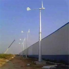 甘肃专用小型5000W微型风力发电机**合金钢机身
