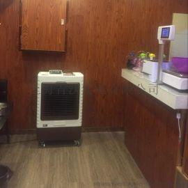 MFC7200移动冷风机家用冷风机水冷风机环保空调