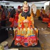 道教神像 四海龍王圖片 龍王爺龍王奶奶佛像