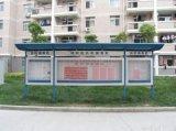 西安不锈钢小区宣传栏生产【价格电议】