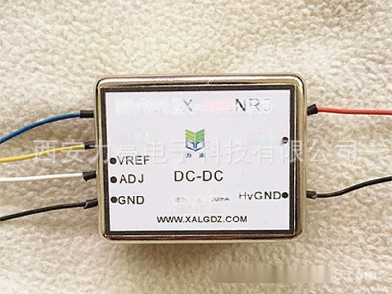 可调高压开关电源模块+12V输出0~+400V 电流20mA DC-DC模块