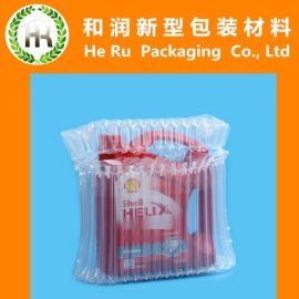 和润 厂家直销10柱奶粉气柱袋 牛栏包装防震缓冲充气气泡柱袋 厂家特价