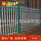 小区围栏锌钢护栏 市政园林防护网 花园围栏 安装简便