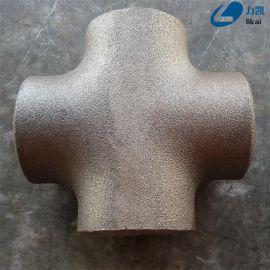 现货供应等径三通高压异径四通热压工业焊接四通