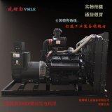 上海凯普500KW大型发电机组 500千瓦常用柴油发电机  厂家直销