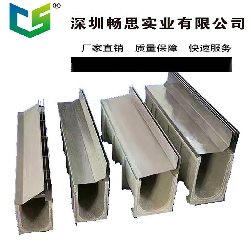 茂名 湛江 线性排水沟 塑料排水沟 下水道盖板 HDPE盖板 树脂盖板