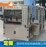廠家直銷 CY-WP4000冷卻溫瓶機 噴淋隧道巴氏溫瓶機 噴淋設備