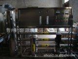 青州新源水處理公司專業生產反滲透設備