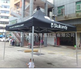 深圳铝合金广告帐篷**耐用广告帐篷定制帐篷