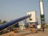 攪拌站型號,億立HZS60混凝土攪拌站,雙臥軸強制式攪拌機