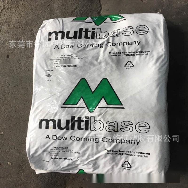 超軟有機矽膠 /美國道康寧/3451-60A 注塑級矽膠顆粒