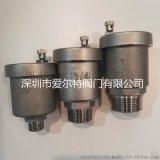 供应AETV不锈钢排气阀 262排气阀