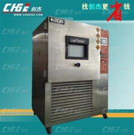 高低溫試驗箱維修恆溫恆溼試驗箱以舊換新