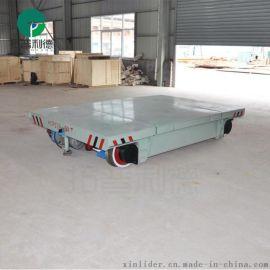 液壓機械零部件電動擺渡車低壓三相軌道車