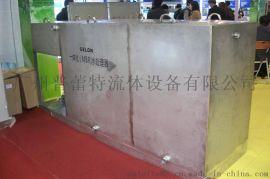 肇庆一体化洗车废水回用装置 洗车废水处理设备