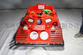遼寧盤錦兒童碰碰車貝斯特制造絕對好質量碰碰車