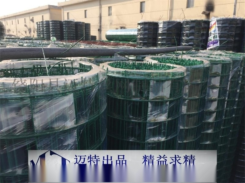 荷蘭網 圍欄網 綠色鐵絲圍網    電焊網 熱鍍電焊網 改拔電焊網 不鏽鋼電焊網