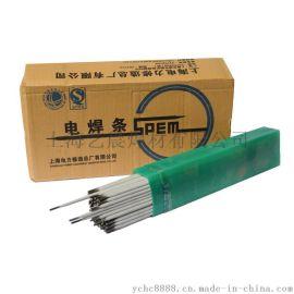 电力牌PP-A302/E309-16不锈钢焊条