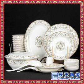 陶瓷餐具套装订做 **环保餐具 厂家批发价格