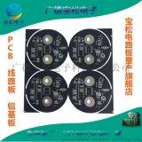 继电器电路板PLC控制板加急定制PCB加工