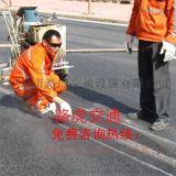 梅州公路标线涂料批发驾校场地划线售后服务齐全