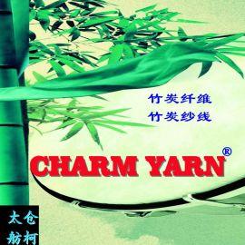 竹碳丝、竹炭纱线、竹炭短纤、kingtan
