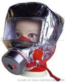消防自救呼吸器|过滤式呼吸器型号参数报价及使用方法
