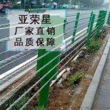 公路護欄廠家@湖北公路護欄@公路波形防撞護欄