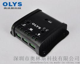 厂家直销太阳能充电控制器,2V智能太阳能充电控制器