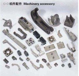 广东铸造脱蜡铸造机械配件铸钢件