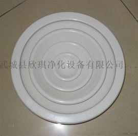 圆形散流器 铝合金单程出风口