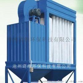 袋式除尘器过滤布袋脉冲式布袋除尘器,除尘环保设备厂家价格