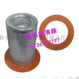 油气分离器 2205406505 适用于 富达