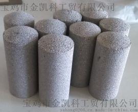 不锈钢粉末烧结过滤管