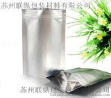 純鋁箔/鍍鋁/陰陽包裝帶拉鏈自立袋