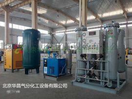 食品包装制氮机 工业氮气纯化设备 北京制氮机